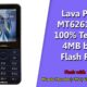 To Flash Lava P22 phone known about the Flash Tool, Chinese Miracle CM2 and Miracle Thunder or anyone tool, SPD USB Driver and flash guideline.